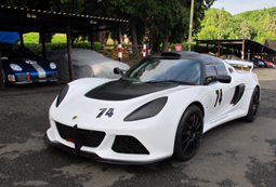 Exige at Shelsley.jpg